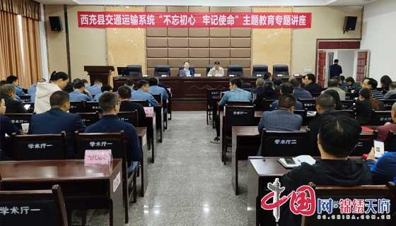 http://www.ncchanghong.com/youxiyule/15312.html