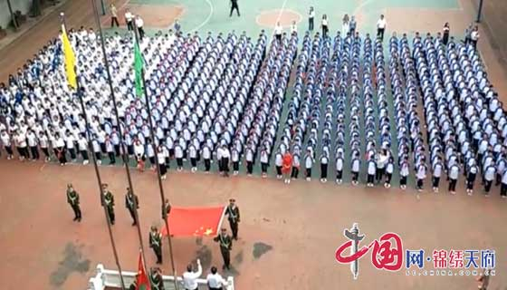 http://www.ncchanghong.com/kejizhishi/14592.html
