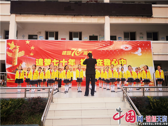 绵阳市安州区界牌镇小学举行重阳节庆祝活动