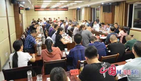 http://www.ncchanghong.com/nanchongjingji/14594.html