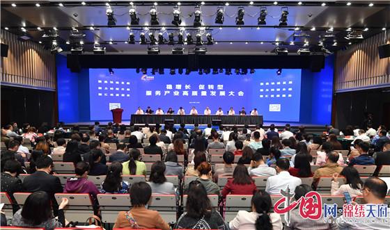 成都高新区:兑现产业政策资金超5亿元 逾2000家企业获支持