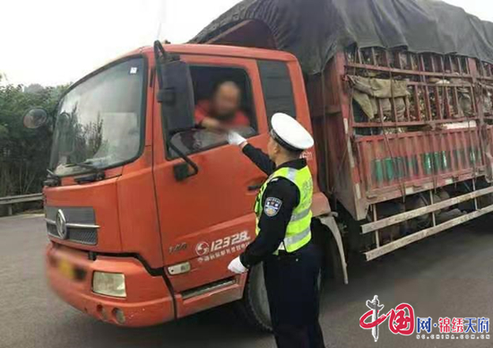 遂宁市公安交警支队:推进货车违法整治 消除交通源头隐患