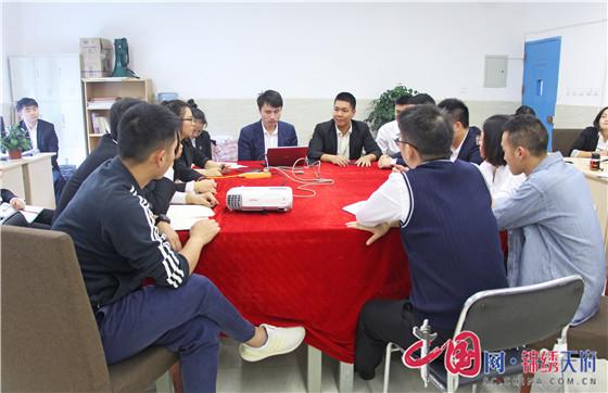 成都郫县希望职业学校召开2020年高考报名工作会