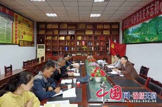 http://www.ncchanghong.com/nanchongjingji/15298.html