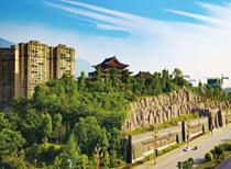 广安城市生态乐园项目开工