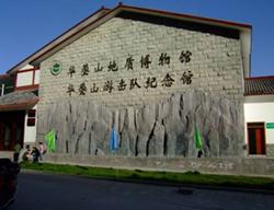华蓥市:挖掘本地资源 锻造坚强党性
