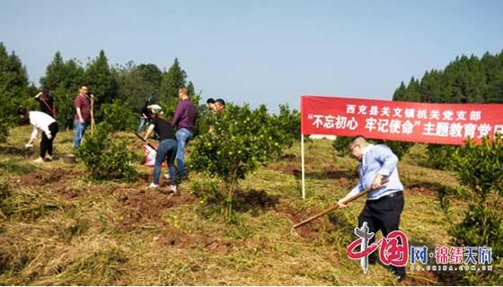 http://www.ncchanghong.com/wenhuayichan/14881.html