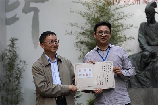 印道·中国篆刻艺术双年展在杜甫草堂开幕