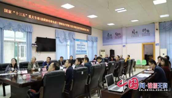 http://www.ncchanghong.com/tiyuhuodong/14859.html