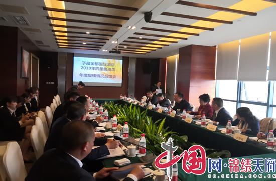 射洪县子昂金都国际酒店通过四川省星评委年度复核