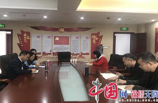 """遂宁市科技局到射洪县开展""""不忘初心、牢记使命""""主题教育调研活动"""