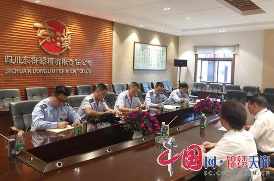 http://www.weixinrensheng.com/lishi/923743.html
