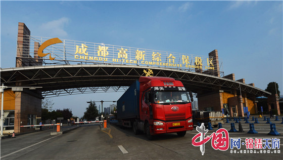 成都高新综保区前三季度实现进出口总额2739亿元