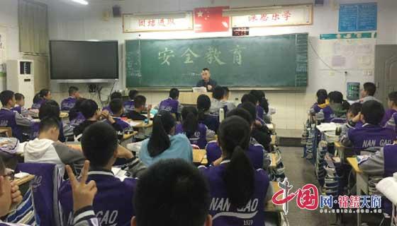http://www.jiaokaotong.cn/zhongxiaoxue/242181.html