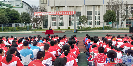 http://www.jiaokaotong.cn/zhongxiaoxue/241886.html
