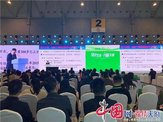聚焦绿色工业新发展 2019节博会在蓉开幕