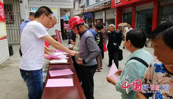 http://www.ncchanghong.com/nanchongfangchan/15324.html