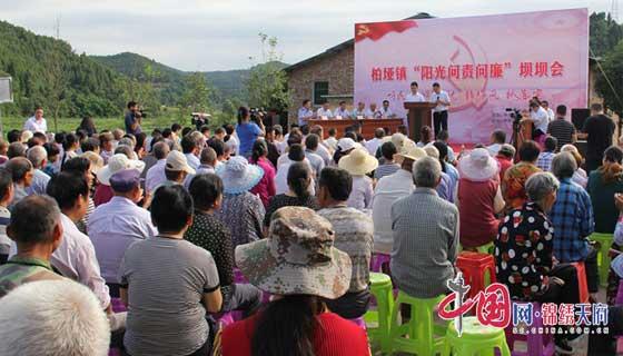 http://www.ncchanghong.com/shishangchaoliu/15358.html