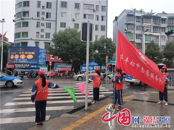 北京慈善基金会_绵阳江油市华丰初级中学开展公益活动