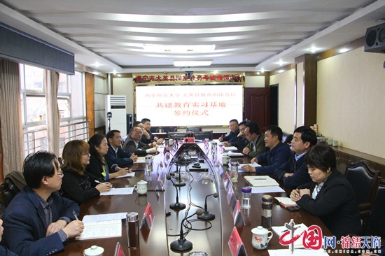 http://www.scgxky.com/wenyiwenhua/84924.html