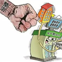 绵阳6部门联手整治房地产中介乱象,这些违法违规行为都要遭起!