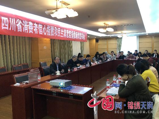 2019秋季四川民生满意度指数发布 67%受访者对猪肉价格不满意