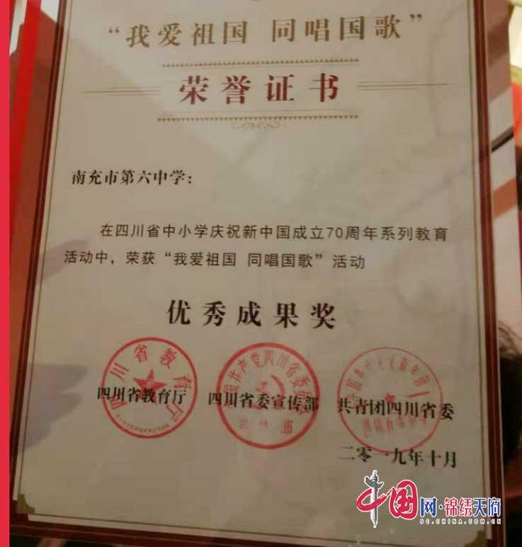 http://www.ncchanghong.com/shishangchaoliu/15392.html