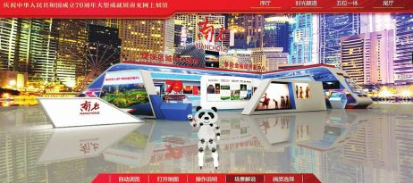 http://www.ncchanghong.com/wenhuayichan/15445.html