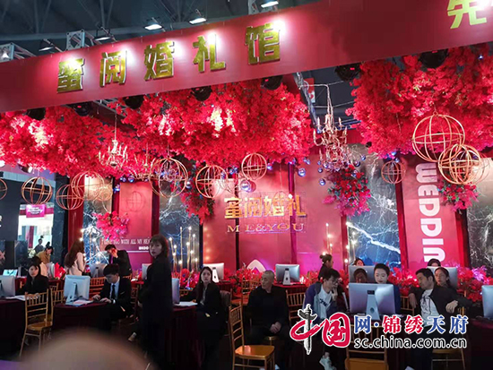 中国婚博会2019冬季展在成都西博城举行