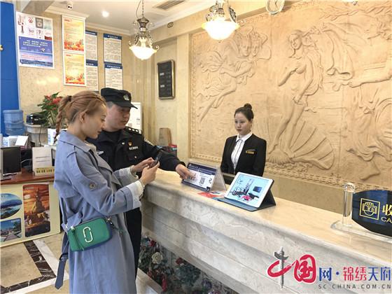 """""""天府网证""""上线了 以后在天府新区住酒店、买车票都可以""""刷脸""""了"""
