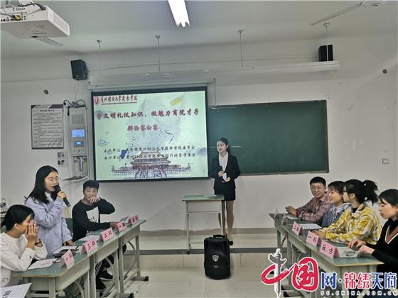 贵州财经大学商务学院计科系开展文明礼仪知识辩论赛