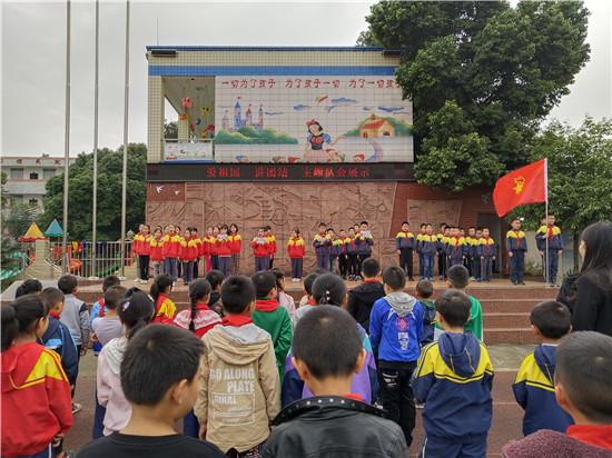 """东坡区家相小学举行""""爱祖国,讲团结""""主题队会"""