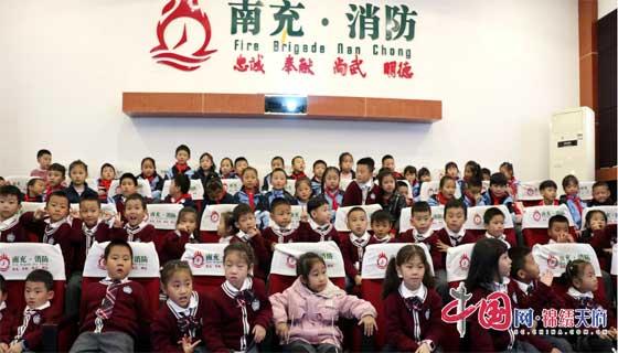 http://www.ncchanghong.com/shishangchaoliu/15933.html