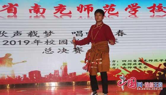 http://www.ncchanghong.com/nanchongfangchan/15930.html