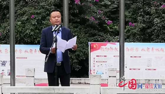 http://www.ncchanghong.com/dushuxuexi/16045.html