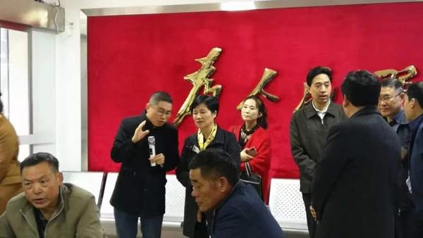 四川省法学会到广汉市调研公共法律服务工作
