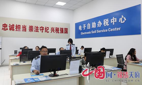 安居税务全力打造网上办税服务中心