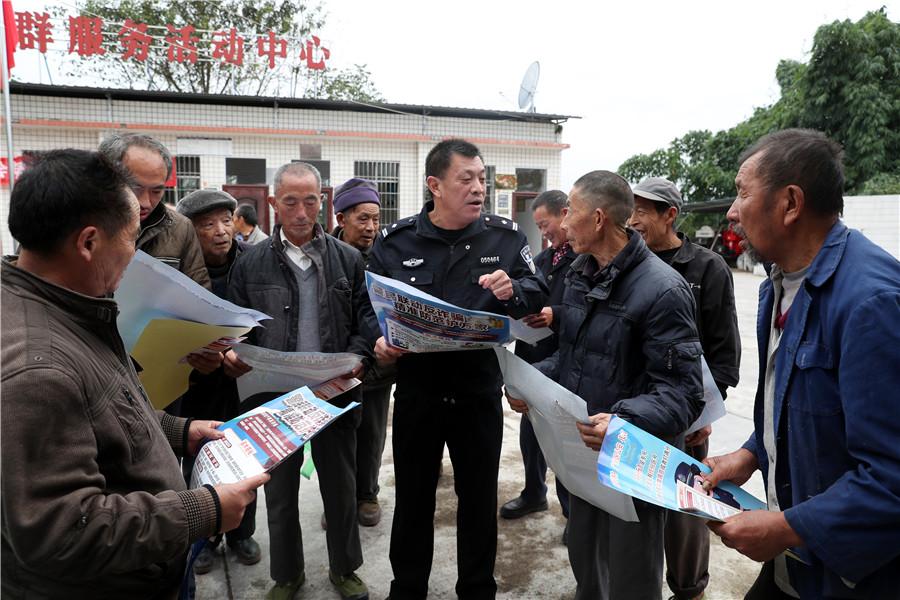 广安:警民联动防诈骗 精准防范护万家