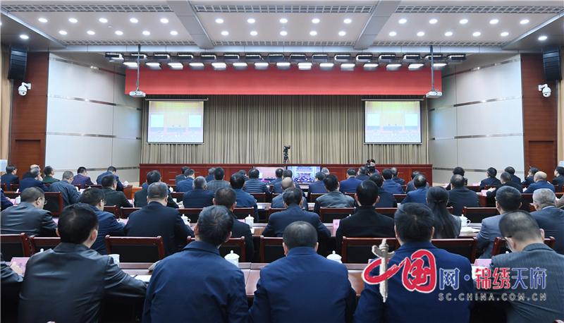 中央宣讲团报告会在广安引起强烈