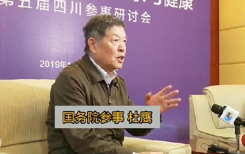 【视频】专家讲坛:四川茶产业要如何发展?