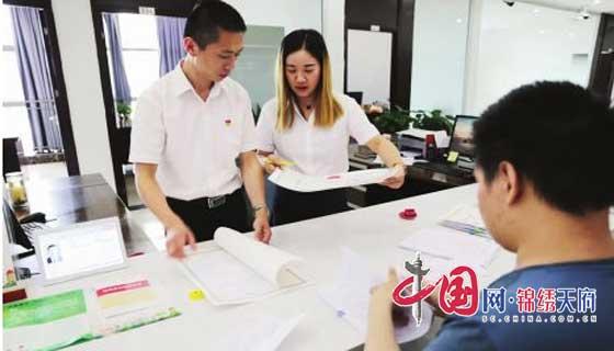 http://www.ysj98.com/jiaoyu/1687642.html