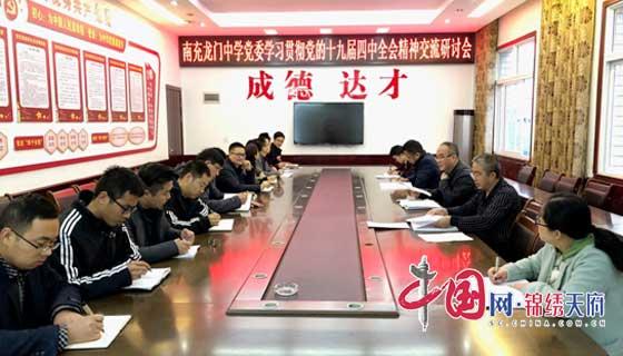 http://www.ncchanghong.com/nanchongfangchan/16782.html