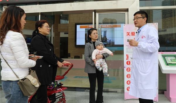 """广安岳池妇幼保健院开展""""两癌""""免费筛查"""