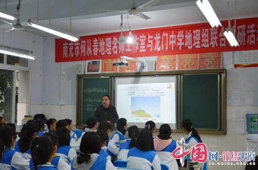 http://www.ncchanghong.com/shishangchaoliu/16761.html