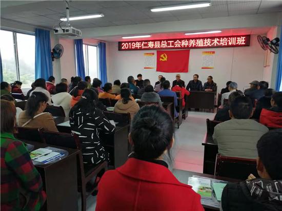 仁寿县总工会:2019年农民工种养殖技术技能培训开班