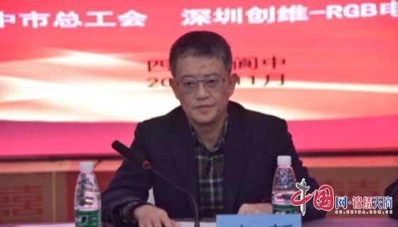 http://www.ncchanghong.com/nanchongfangchan/16952.html