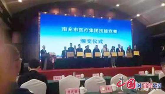 http://www.ncchanghong.com/youxiyule/16944.html