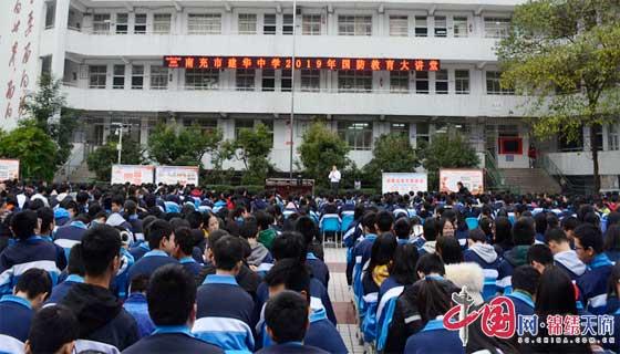 http://www.ncchanghong.com/wenhuayichan/17023.html