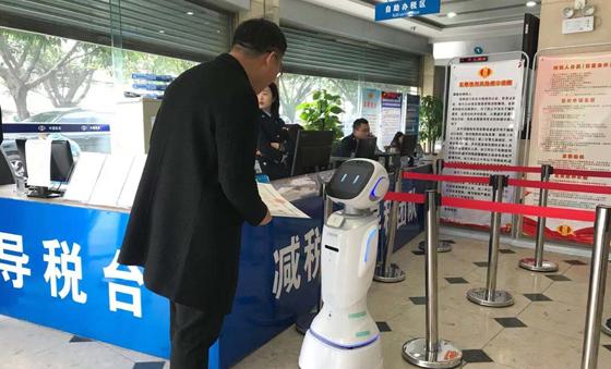 绵阳市涪城区税务机器人上岗提供导税、宣传服务