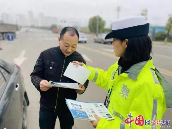 """遂宁交警积极谋划 提前预热""""122全国交通安全日""""主题宣传活动"""